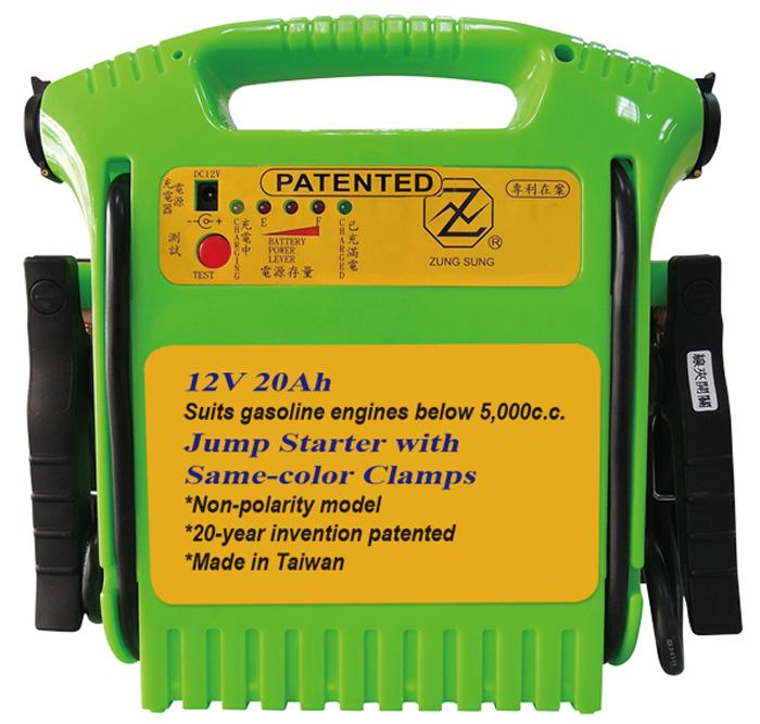 Smart Jump Starter