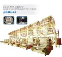 HD/LDPE High Speed Blown Film Machine