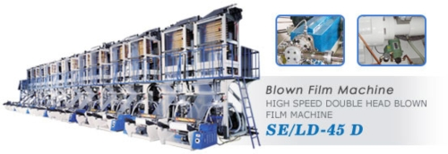 High Speed Double Head Blown Film Machine