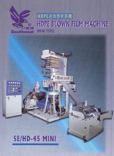 HDPE Blown Film Machine Forminitype