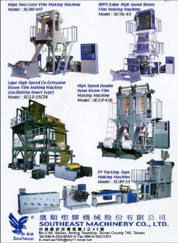 HDPE Two-Color Film Making Machine
