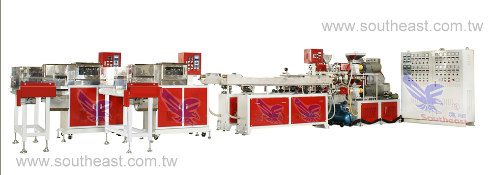 PP Drinking Straw Making Machine(SE/CS-45TD)