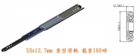 Cens.com Ball Bearing Drawer Slides HONG JEU INDUSTRIAL CO., LTD.