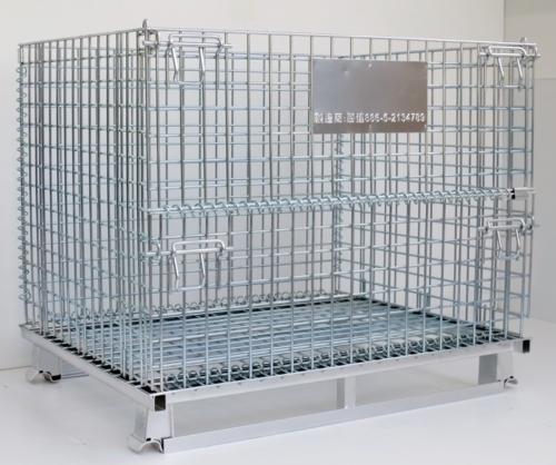 Foldable Wire Containers with Strengthened Base