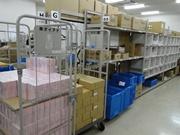 User instruction for pharmaceutical warehousing
