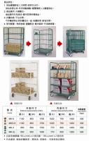 Logistics Trolley specs