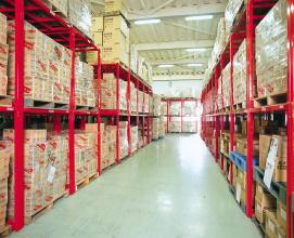Instruction Manual for Enterprise Warehousing