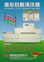 Automatic Filter Washing Machine