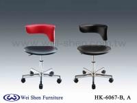 休閒椅、摩登辦公椅、電腦椅、設計師椅、美容師椅