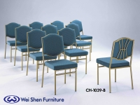 Banquet chair, Conference chair, Dining chair, catering chair