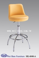 Synthetic Leather Bar Stool