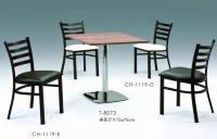 四条背餐椅、梯形造型餐椅、黑脚餐椅、时尚咖啡餐椅