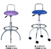 Barstool, Bar stool, Barstools, Bar stools, Bar furniture, Tube furniture, Pub furniture, Swivel