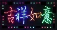 LED signboard