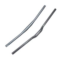 Carbon Fiber Rise Bar/Handle Parts