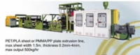 PET/PLA Sheet or PMMA/PP Plate Extrusion Line