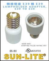 LAMPHOLDER ADAPTER,E39 TO E39