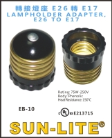 LAMPHOLDER ADAPTER, E26 TO E17