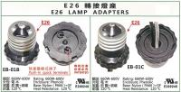 E26 轉接燈座 E26 LAMPHOLDER ADAPTER
