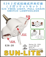 E26 TWIN LIGHT, PULL CHAIN SWITCH LAMPHOLDER