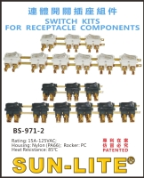 SWITCH KITS FOR RECEPTACLE COMPONENTS