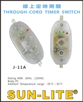 THROUGH-CORD TIMER SWITCH