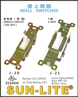 Cens.com WALL SWITCHES TURN KNOB MULTIPLEXOR SWITCHES SUN-LITE SOCKETS INDUSTRY INC.