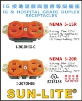 Cens.com IG & HOSPITAL GRADE DUPLEX RECEPTACLES SUN-LITE SOCKETS INDUSTRY INC.
