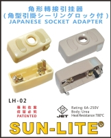 Cens.com JAPANESE SOCKET ADAPTER SUN-LITE SOCKETS INDUSTRY INC.
