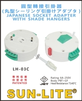 JAPANESE SOCKET ADAPTER WITH SHADE HANGERS