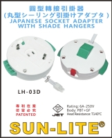 Cens.com JAPANESE SOCKET ADAPTER WITH SHADE HANGERS SUN-LITE SOCKETS INDUSTRY INC.