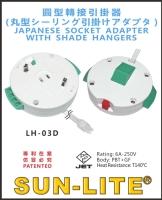 Cens.com 圓型轉接引掛器 大朗電器股份有限公司