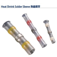 Heat Shrink Solder Sleeve – Waterproof parallel solder sleeve, heat sealed solder ring