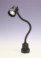 LED-601 concentrated LED lighting lamp-flexible