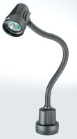 CONCENTRATED HALOGEN LIGHTING LAMP