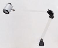 WATER-PROOF HALOGEN LIGHTING LAMP