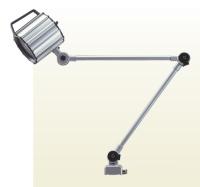 KRYPTON LAMP