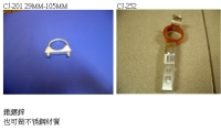 Muffler clip