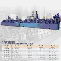 Cens.com 不繡鋼管製管機 俊富有限公司