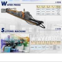 Slitting Machines