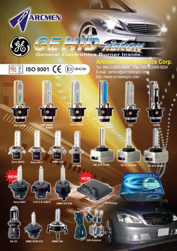 HID 气体放电式头灯灯泡