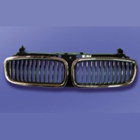 Cens.com Grilles YUAN DUAN CO., LTD.
