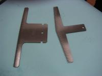 T型單/雙面齒刀