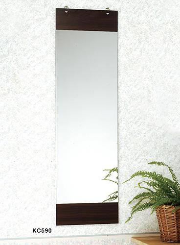 Hanging mirror