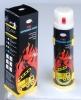 環保火焰抑制劑