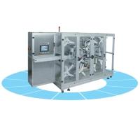 First Aid Adhesive Plaster Making Machine (High Speed)