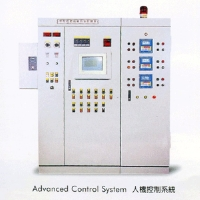 Advanced Control System