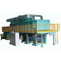 2 Colors Surface Treatment Machine