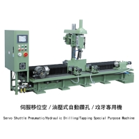 Servo Shuttle Pneumatic/Hydraulic Drilling/Tapping Special Purpose Machine