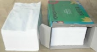 Cens.com Tissue paper box packaging machine 康固有限公司